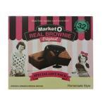 オリオンジャコー マーケットオー リアルブラウニー8個入り×4箱 Market0 REAL BROWNIE コストコ カークランド お菓子