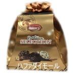 ウイターズ プラリネセレクションチョコレート 300g コストコ カークランド お菓子