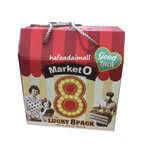 マーケットオー ラッキーエイトパック Market O 4種類入り ギフトパック お徳用 リアルブラウニー コストコ カークランド お菓子