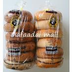クール冷蔵便発送 バラエティ ベーグルパン 6個入り×2袋  コストコ カークランド パン