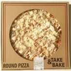 コストコ カークランド ピザ ジャーマンポテト シーフード チーズ 特大サイズ ピッツア パン