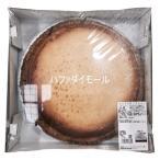 コストコ  トリプルチーズタルト ケーキ 1270g 冷凍発送 カークランド