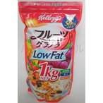 フルーツグラノラ LowFat 1kg