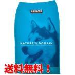 カークランド ネイチャーズドメイン サーモン/ポテト 15.87kg スーパープレミアム ドッグフード 犬の餌/成犬用グレインフリー コストコ