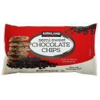 カークランド チョコレートチップ 製菓材料 2.04kg お得 チョコチップ 大容量 コストコ カークランド