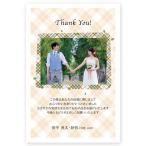 写真入り 結婚 内祝い メッセージカード 10枚  裏面 無地 WUS-04 内祝 お返し