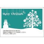 10枚  クリスマスカード Xmas はがき ハガキ 葉書 ポストカード XS-46
