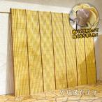 日よけ 和風たてす 鉄パイプ入り 新 竹垣風たてず たてす 約幅245×高さ184cm