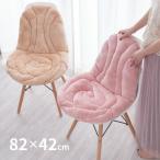 ローズ 約82×42cm ダイニングチェアやオフィスチェアにも バラの形をかたどったかわいいバラ柄の姫系クッション とろける肌触りの座椅子クッション