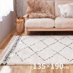ウィルトン織ラグ BOHO ボーホー 約135×190cm(約1.5畳)  9015/3Y18 ベニワレン風 カーペット 絨毯