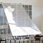 洋風すだれ アルミ65 ハトメタイプ 約幅180×高さ180cm 日よけ シェード サンシェード サンカットスクリーン 屋外用 無地