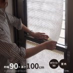 洋風すだれ スリムホワイト90 白 室内用 窓貼りタイプ 約幅90×高さ100cm(制作可能サイズ約幅90×高さ95cm)窓貼りテープ2枚付き