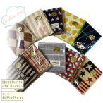 手帕, 手巾 - 色柄おまかせ メンズ・タオルハンカチ10枚セット<BR>(可愛いラッピング+1枚オマケ付き)
