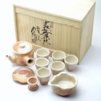 萩焼(はぎやき) 煎茶器セット 見島土 木箱付