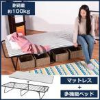 折りたたみベッド シングル パイプベッド ベッド シングルベッド 下収納  シングルベッド送料無料  パイプベッド シンプル 一人暮らし 単身赴任 新生活