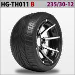 四輪バギー ATV ホイール付タイヤ 12インチ 235/30-12 HG-TH011 ハイガー産業 B