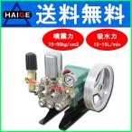 噴霧器 動噴/動力噴霧機 単体動噴 プランジャーポンプ HG-1022B