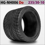 四輪バギー ATV タイヤのみだけ 10インチ 235/30-10 HG-NH006 ハイガー産業 Do
