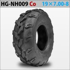 四輪バギー ATV タイヤのみだけ 8インチ 19×7.00-8 HG-NH009 ハイガー産業 Co