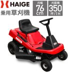草刈り機 乗用型 HG-SK9950K 12.5馬力 (1年保証)(