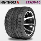 四輪バギー ATV ホイール付タイヤ 10インチ 235/30-10 HG-TH003 ハイガー産業 A