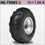 (予約:7月下旬入荷予定)四輪バギー ATV ホイール付タイヤ 8インチ 19×7.00-8 HG-TH005 ハイガー産業 G