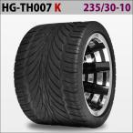 四輪バギー ATV ホイール付タイヤ 10インチ 235/30-10 HG-TH007 ハイガー産業 K