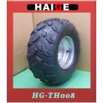 四輪バギー ATV ホイール付タイヤ 8インチ 18×9.50-8 HG-TH008 ハイガー産業 C