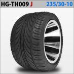 四輪バギー ATV ホイール付タイヤ 10インチ 235/30-10 HG-TH009 ハイガー産業 J