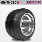 四輪バギー ATV ホイール付タイヤ 10インチ 235/30-10 HG-TH020 ハイガー産業 N