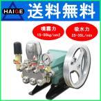 噴霧器 動噴/動力噴霧機 単体動噴 プランジャーポンプ HG-1030B