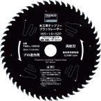 トラスコ中山:TRUSCO 木工用チップソー ブラックレーザー Φ165 TMCL-16552 型式:TMCL-16552