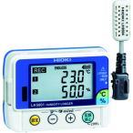 日置電機 HIOKI 温湿度ロガー LR5001 LR5001