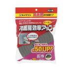 セメダイン:高断熱すきまテープ 型式:TP-523