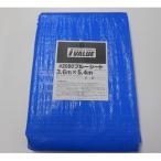 国内調達品:IVL-BSS-20-3654 ブルーシート【シート・#2000 3.6mX5.4m】 型式:IVL-BSS-20-3654-*