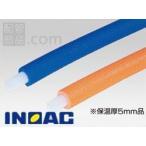 イノアックコーポレーション オユポリチューブ(被覆架橋ポリエチレン管) HXL-10-550-OR-L-(50m)