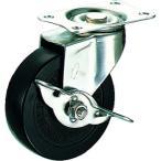 ハンマー Eシリーズオールステンレス 旋回式ゴム車輪 75mm ストッパー付 ( 315E-R75BAR01 ) ハンマーキャスター(株)