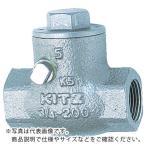キッツ(KITZ) スイングチャッキバルブ(10K・ねじ込み・ステンレス) UO 25A (1B) [1637568] [UO-25A]