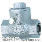 キッツ(KITZ) スイングチャッキバルブ(10K・ねじ込み・ステンレス) UO 50A (2B) [1637592] [UO-50A]