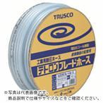 TRUSCO ブレードホース 19X26mm 50m TB-1926D50 ( TB1926D50 )