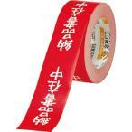 積水 クラフト荷札テープ 「納品書在中」 KNT03N ( KNT03N ) 積水化学工業(株)