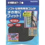 槌屋 すき間防水テープ ブラック 8mm×12mm×2m SBE-002 ( SBE002 ) (株)槌屋