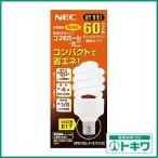 NEC 電球形蛍光ランプD形60W電球色(E17) EFD15EL/11-E17-C2C