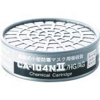 シゲマツ 防毒マスク吸収缶ハロゲン・酸性ガス用 CA-104N2/HG/AG