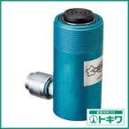 スーパー 油圧シリンダ(単動式) HC25S50
