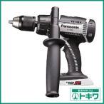 Panasonic 充電振動・ドリルドライバ リチウムイオン18V 本体のみ EZ7950X-H ( EZ7950XH )