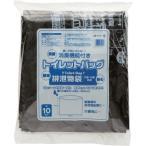 ワタナベ トイレットバック 排泄物処理袋 黒 ( TB-64 ) ワタナベ工業(株)