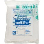 ワタナベ トイレットパック 排泄物処理袋 乳白 ( TW-64 ) ワタナベ工業(株)