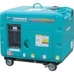 ヤンマー 空冷ディーゼル発電機 YDG250VS-5E
