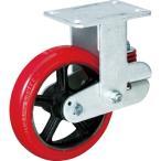 イノアック バネ付き牽引車輪(ウレタン車輪タイプ 固定金具付 Φ150) ( KTU-150WK-YS ) (株)イノアック車輪